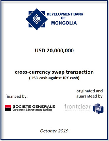 Development Bank of Mongolia